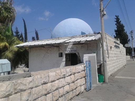 http://haifa.ucoz.ru/rav.jpg
